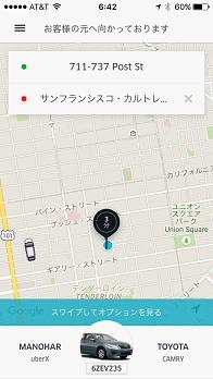 uber_010