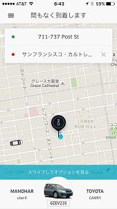 uber_011