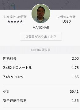 uber_012